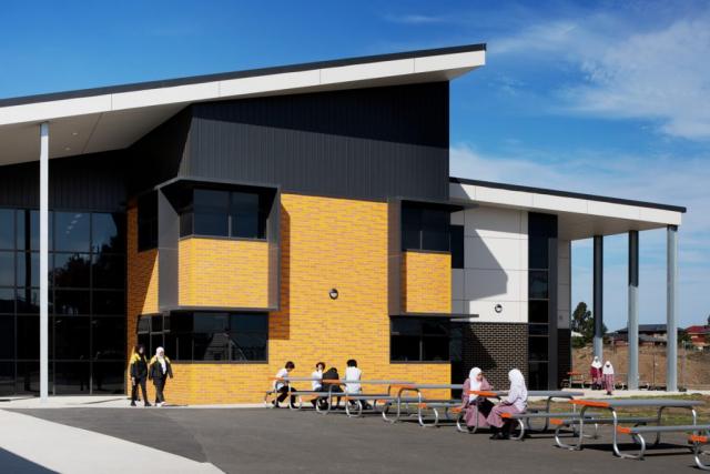 Al Siraat College   Design: Gray Puksand   Image: Tatjana Plitt   Builtworks.com.au